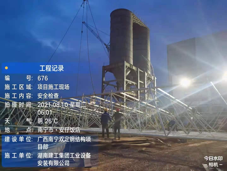 广西南宁双定钢结构网架