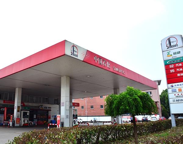 中石化加油站网架结构厂家安装