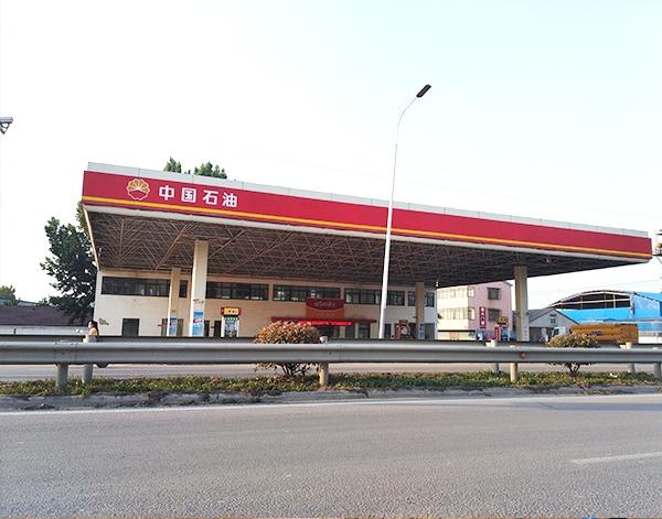 311国道加油站网架结构厂家安装