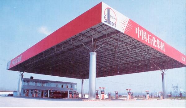 中石化加油站网架厂家安装