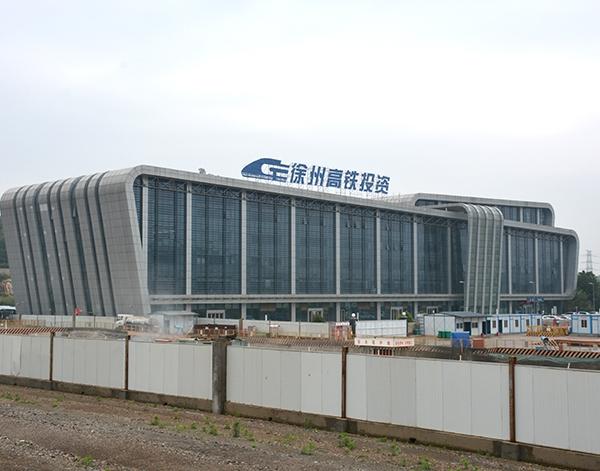 网架厂家徐州办公楼