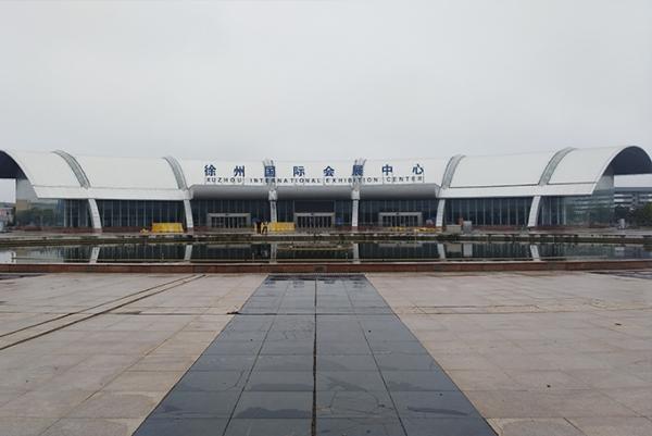 徐州国际会展中心-网架厂家