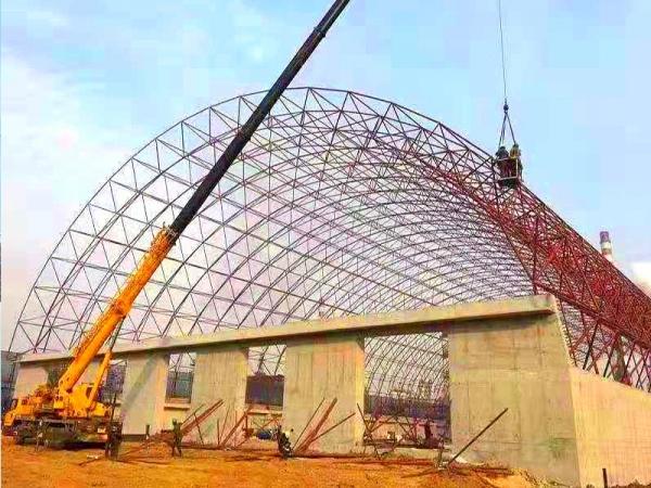 煤棚网架加工厂家安装